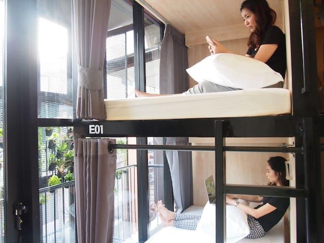 Lamurr Sukhumvit41 - Bangkok - Bed & Breakfast