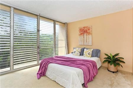 Spacious, comfy, free wifi, parking - Mililani - Lakás