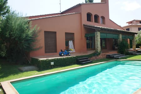 La Casa de l'Emporda - Bellcaire d'Empordà