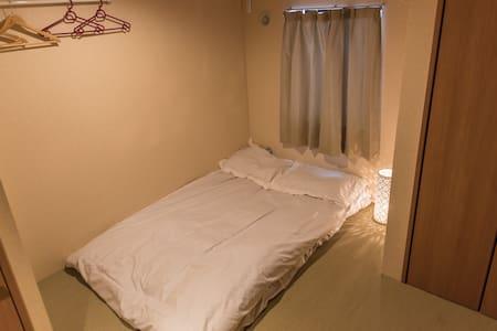 #3-Shinjuku 3min JR station guesthouse RoomC - Apartment