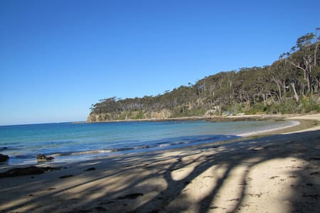 Just minutes to Scenic  Beaches1 - Sunshine Bay