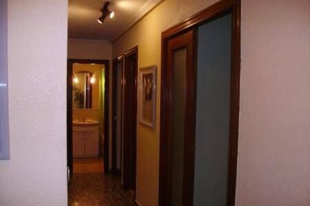 Habitación doble,asequible,centrica - Lejlighed