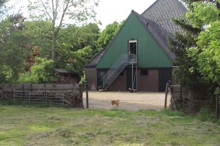 Rust en ruimte in Noord-Holland ! - Oude Niedorp - 公寓