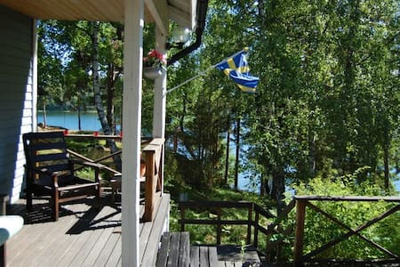 Lovely summer house on Stora Aspö  - Bergshamra - Cabin