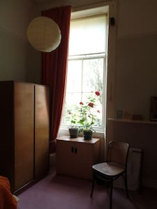 Quiet single room in Pollokshields, Glasgow - Appartement