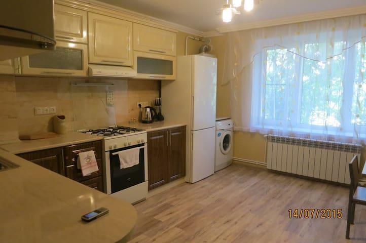 Gyumri Apartments