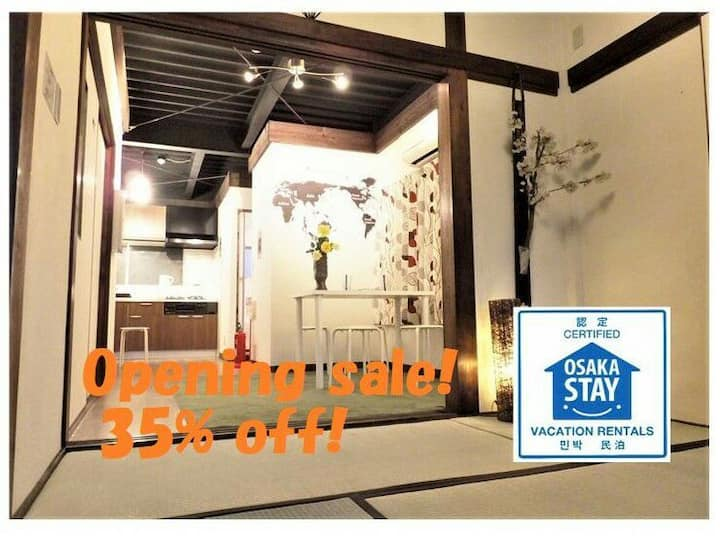 4 bedroom! 15 min to Namba. For long stay family.
