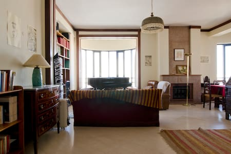 Campo Grande room in Lisboa (2) - Lisboa - Appartement