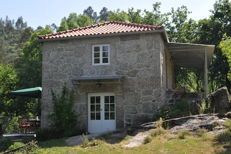 Rural cottage in northern Portugal - Torre