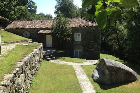 Restored water mill - Paredes de Coura