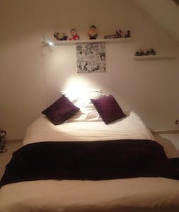 Comfortable d/room in town house - Châlons-en-Champagne - Ev
