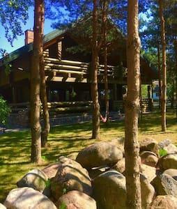 Chalet Regina  Lake House