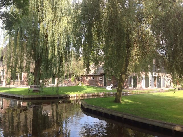 Appartement De Mollestee Giethoorn - ヒートホールン (Giethoorn) - アパート