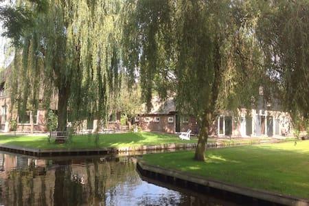 Appartement De Mollestee Giethoorn - Giethoorn - Appartement