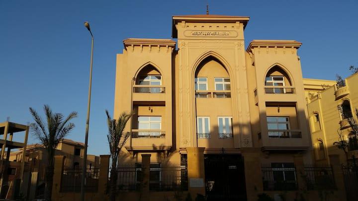 Dar Al Safa Guest House