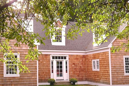 Nantucket Style~ Private & Peaceful
