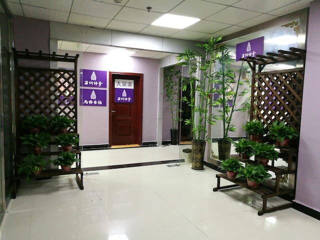 苗侗传奇民俗酒店
