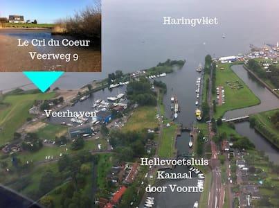 Hellevoetsluis  Stadslogement aan het Haringvliet.