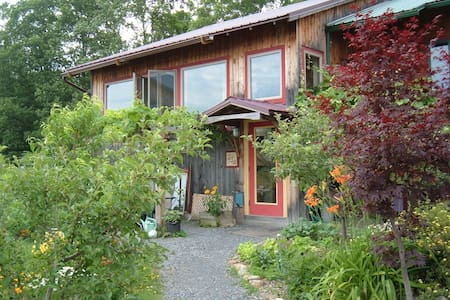 The Wildflower Bed and Breakfast - Ithaca