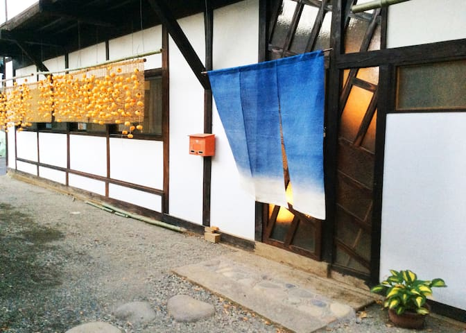 Earthworks Guesthouse in Historic Hot Spring 1