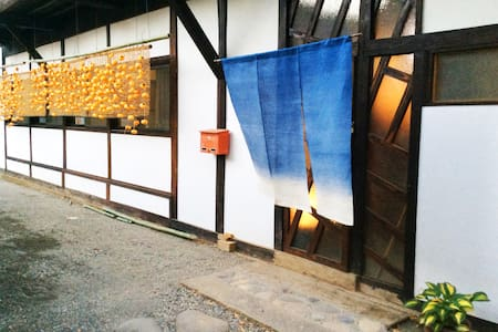 Earthworks Guest House Room #1 - Ueda-shi - Guesthouse