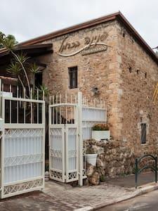 Carmel Pearl - Spa - Haifa - Bed & Breakfast