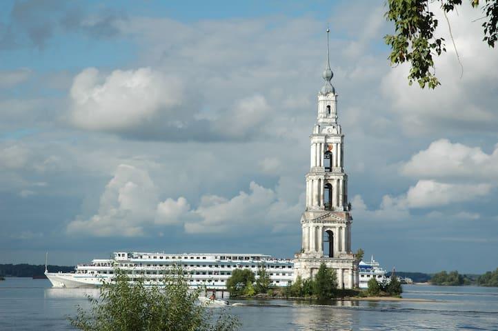 Отдых для семейных пар в доме рядом с рекой Волга - Kalyazin - 獨棟