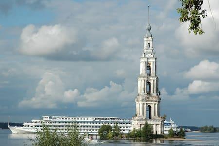 Отдых для семейных пар в доме рядом с рекой Волга - Kalyazin - House