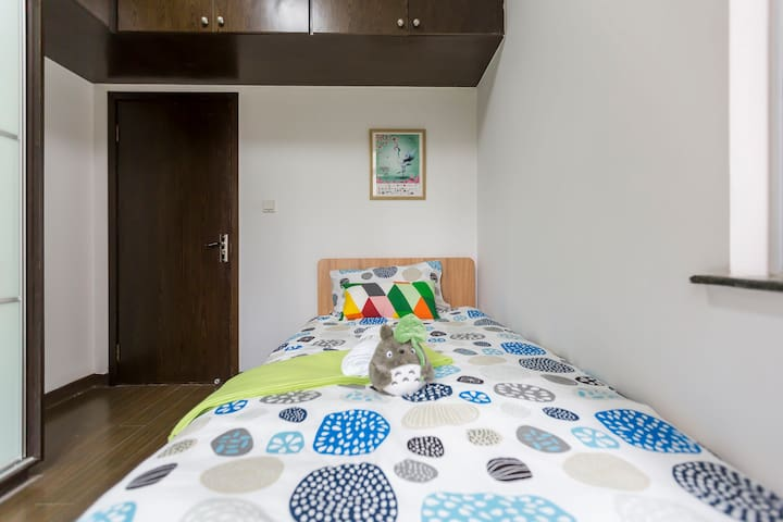 【Central Location】Summer Room in Central Xujiahui - Shanghai - Apartment