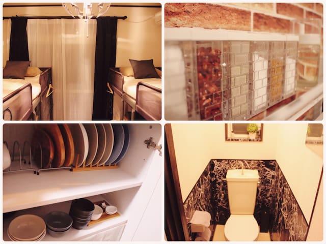 NEW! 【self-serve】 guest house! 15min to Sinnjyuku! - Setagaya - Bed & Breakfast