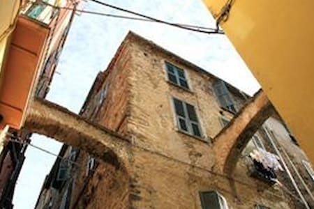 A historic town - Pieve di Teco - Apartment