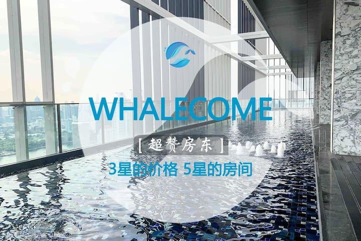 【61005】曼谷素坤逸全新一房精装高档公寓/5分钟到BTS phrom phong/顶楼无边泳池