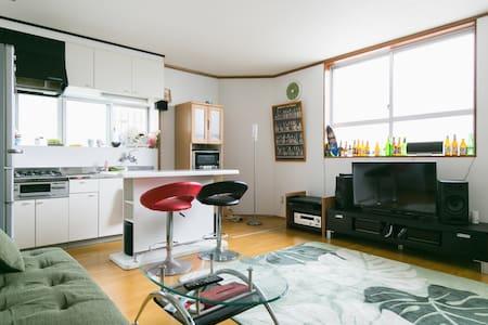 Kohagura Share House - Naha-shi - Apartamento
