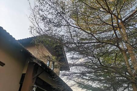 Warisan Bungalow Homestay
