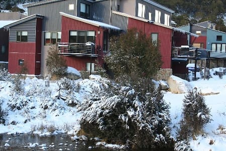 ANGALA 4 Thredbo - Perfect Position Stunning Views - Kosciuszko National Park - Appartement