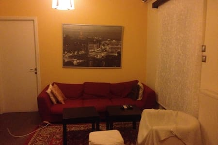 Warm and Friendly apartment - Peristeri