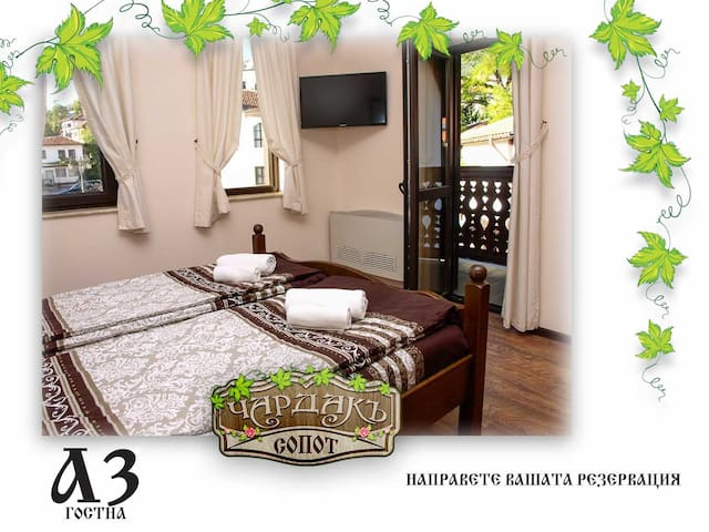 Guest room A3 - Guest House Chardaka Sopot