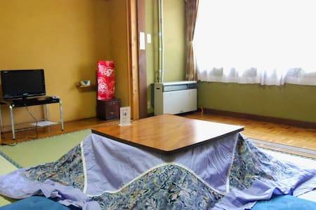 Japanese style room by Mt. Fuji & Lake Yamanakako - Yamanakako-mura