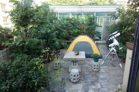 城市中心花园里的帐篷房或者花园露台帐篷体验, - Guiyang Shi