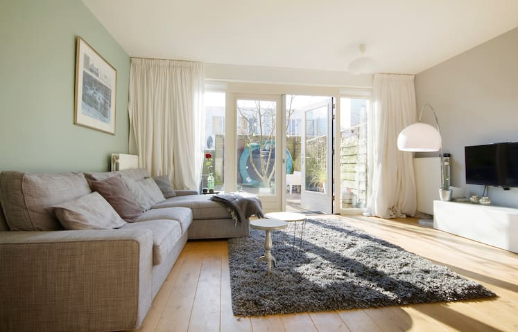 Lovely cosy house in Amsterdam! - Amsterdam - Talo