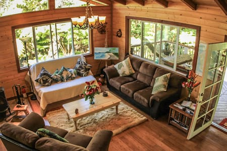 Gorgeous private home with jacuzzi, gardens, WiFi! - Volcano - Hus