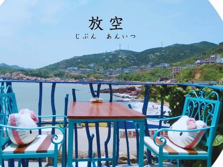 《青坞》〈海边小院〉舒适双人间