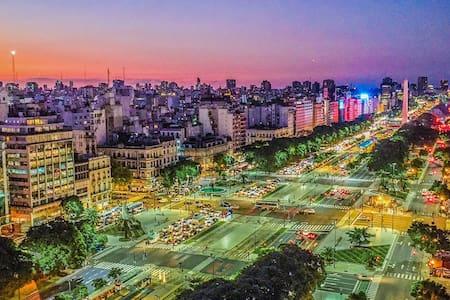 apto con fabulosa vista de bs as - Buenos Aires - Huoneisto