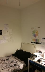 A long-term studio on the West 64th! - New York - Wohnung