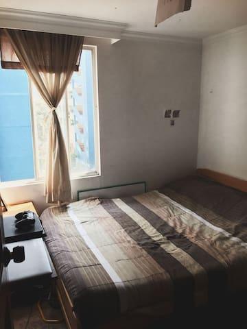 Private Room in Bogotá/ cuarto privado en Bogotá