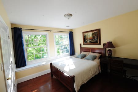 Cozy quiet room C (NearBU/Fenway/Downtown/HMS)