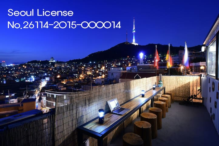 Two beds) Namsan HBC Rooftop PhotoPark Guest House