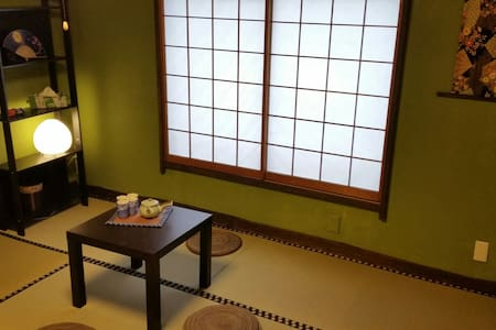 Sensoji, Skytree soon. Asakusa room. - 台東区
