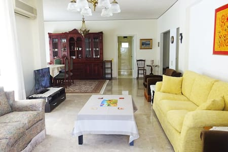 Spacious and Comfortable Apartment in Athens - Marousi - Wohnung