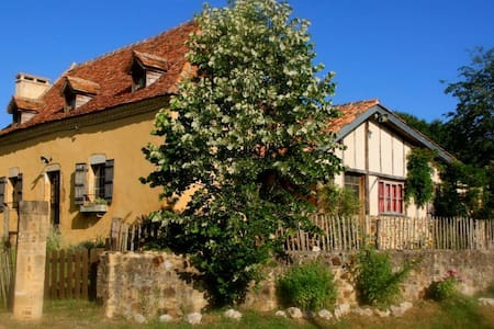 Petite ferme de charme - Malaussanne - House